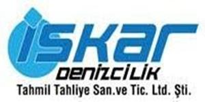 cift-kisilik-okul-sirasi-logo-iskar-denizcilik-ltd-sti